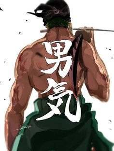 画像 ZoroYou can find Roronoa zoro and more on our website. Otaku Anime, Manga Anime, Anime One, Anime Naruto, Manga Girl, Anime Girls, One Piece Manga, One Piece Drawing, Zoro One Piece
