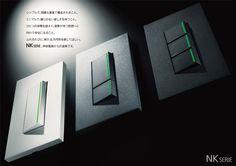配線器具.com:NKシリーズ【組合せ品】スイッチセット ガイドランプ付スイッチC トリプルセットSG・SB 神保電器(JIMBO)