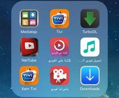 برامج تحميل فيديو للايفون والاندرويد#التقنية #التكنولوجيا #المصدر تك Editing Apps, Photo Editing, Iphone App Layout, Beautiful Arabic Words, Best Apps, Mobile Application, Tech News, Iphone Wallpaper, Technology