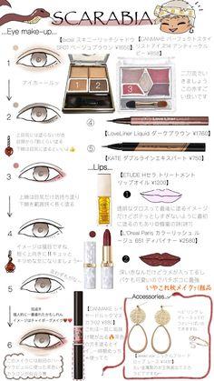 Eye Makeup, Hair Makeup, Disney Villains Art, Makeup Cosmetics, Book Art, Eyeliner, Wonderland, Geek Stuff, Make Up