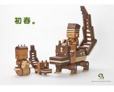 Des jouets en bois du Japon