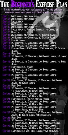 workout-routines-for-beginners-at-home