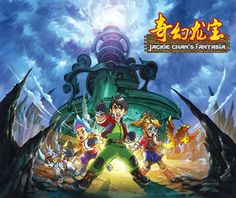 Jackie Chan's Fantasia Jackie Chan, Hero Tv, Comic Books, Comics, Cover, Cartoons, Costumes, Cartoon, Cartoon Movies