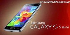 Διαγωνισμός gr-pcnews με δώρο ένα κινητό Samsung Galaxy S5 mini - ΔΙΑΓΩΝΙΣΜΟΙ e-contest.gr