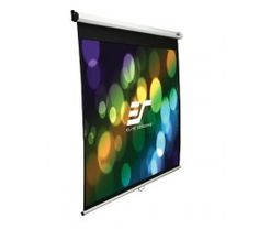 Bring an economical screen for your home. The Elite Screens 60 in. H x 80 in. W Manual Slow Retract Projection Screen White Case is essential to fulfill your needs. It is popular for entry level home theater projects. Pull Down Projector Screen, Screen Material, Best Home Theater, Black Friday Specials, Projection Screen, Ceiling Installation, Home Theater Projectors, Thing 1, Tear