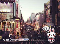 Love Japan and Korea at the same time? You should definitely visit Shin-Ōkubo, Tokyo's KoreaTown (Little Korea)! Sharing the Worldwide JapanLove ♥ www.japanlover.me ♥ www.instagram.com/JapanLoverMe