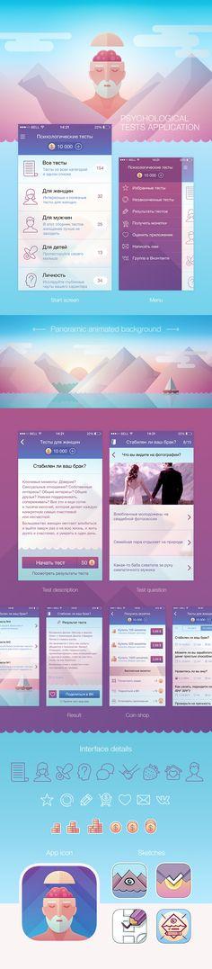 Psychological tests App by Konstantin Kolesov. #ui #mobile