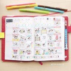 埋め込み画像 Cute Doodle Art, Hobonichi Techo, Pen Illustration, Cute Journals, Sketch Journal, Art Diary, Sketch Notes, Scrapbook Journal, Journal Entries