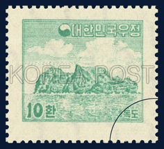 Welcome to korea stamp portal system Portal System, Seals, Symbols, Japanese, Happy, Artist, Japanese Language, Seal, Artists