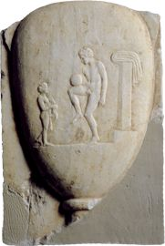 Part of a marble grave stele, found in Piraeus.400-375 BC.