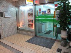 生野区 生野銀座内「生野支店」です