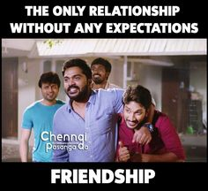 Friendship funny quotes with images in tamil