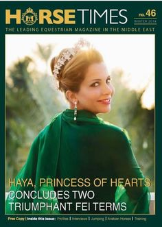 Horse Times. HAYA PRINCESS OF HEARTH,concluded two Triumphant Fei Terms.