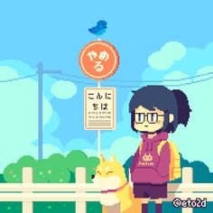 Shiba Inu, Arte 8 Bits, Pixel Life, Anime Pixel Art, Pixel Animation, 8bit Art, Pixel Art Games, Pretty Drawings, Animation Tutorial