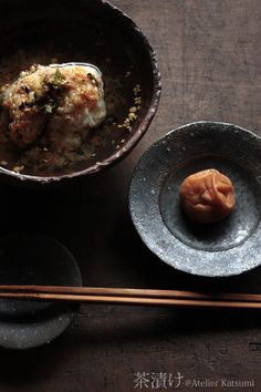 From the Blog of Ceramist Katsumi Machimura  http://blog.atelier-katsumi.com/