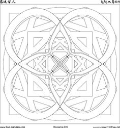 color your own mandala: free downloads