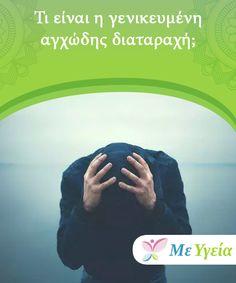 Τι είναι η γενικευμένη αγχώδης διαταραχή;  Η γενικευμένη αγχώδης διαταραχή είναι μια πάθηση η οποία παράγεται απότην παρατεταμένη υπερδιέγερση των συστημάτων που εξασφαλίζουν την επιβίωσή μας. Psychology, Health, Psicologia, Health Care, Salud