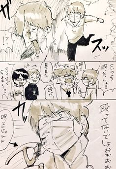 Geek Stuff, Manga, Twitter, Anime, Japanese Cheesecake, Geek Things, Mango, Manga Anime, Manga Comics