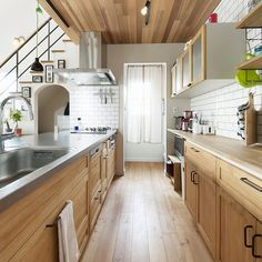 Want To Know More About Light Wood Kitchen Designs 30 - neweradecor Kitchen On A Budget, Open Plan Kitchen, Kitchen Living, Kitchen Interior, Interior Design Living Room, Light Wood Kitchens, Home Styles Exterior, Japanese Kitchen, Contemporary Kitchen Design