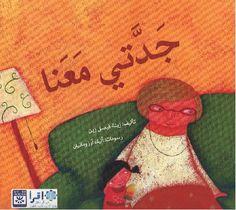 A fun Arabic story book for kids.     http://www.sanabilbooks.com/Grandma_is_Visiting_p/sanabil-nh136.htm