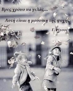 You are so precious to me and I love you dearly my beautiful friend! Friends Are Like, True Friends, Best Friend Quotes, My Best Friend, Friend Sayings, Love Quotes, Inspirational Quotes, My Beautiful Friend, Greek Words