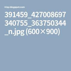 391459_427008697340755_363750344_n.jpg (600×900)