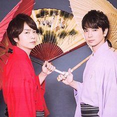 翔潤 Bambi, Original Image, Akira, Hand Fan, Boy Bands, Album, Group, Hand Fans, Fan