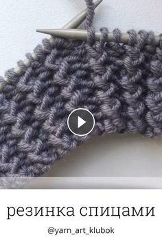Dear Ladies, Here Comes The Irish Crochet Lace ! - Knitting Source Dear Ladies, Here Comes The Irish Crochet Lace ! Diy Crafts Knitting, Easy Knitting, Knitting Stitches, Knitting Patterns Free, Irish Crochet, Double Crochet, Crochet Lace, How To Start Knitting, Beanie Pattern