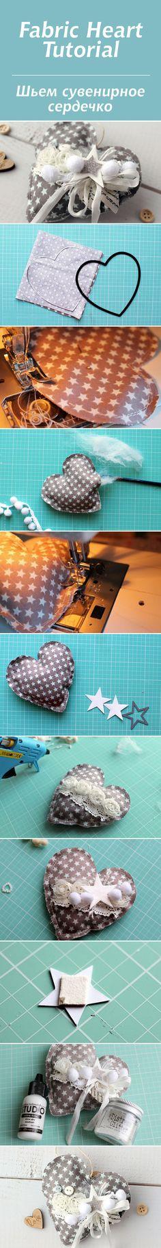 Шьем декоративное тканевое сердечко #diy #heart #stvalentine