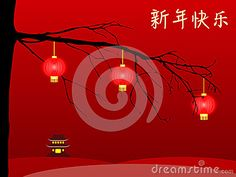 Happy chinese new year card illustration with lanterns hanging from a tree