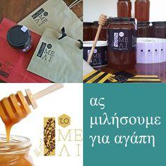 το μέλι αξιωτης Coffee, Drinks, Blog, Kaffee, Drinking, Beverages, Cup Of Coffee, Drink, Blogging