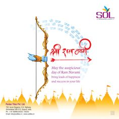 May the auspicious day of Ram Navami bring loads of happiness and success in your life. Ram Navmi, Happy Ram Navami, Navratri Wishes, Diwali Greetings, Banner Background Hd, Festival Flyer, Indian Festivals, Happy Diwali, Arrow Tattoos