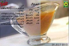 Aloo Bukhara + Imli Chutney