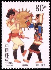 """""""民族大团结""""邮票"""