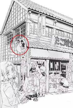 Sasuke Uchiha x Sakura Haruno (SasuSaku FC) - Fan Kulüpleri - Anime Manga Forum Anime Naruto, Naruko Uzumaki, Naruto Sasuke Sakura, Naruto Comic, Naruto Cute, Naruto Funny, Naruto Shippuden Anime, Tenten Y Neji, Sasusaku Doujinshi