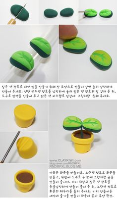 How-to tutorial - Making a really simple, cute polymer clay potted plant with leaves
