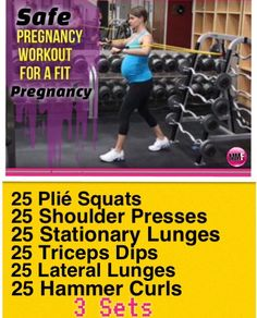 Super easy to do at home PREGNANCY WORKOUT that works the thighs and arms to help prevent excess weight gain and lose the BABY WEIGHT fast.  More Pregnancy Exercises & Workouts that are safe and effective in this link  http://michellemariefit.publishpath.com/safe-effective-pregnancy-exercises