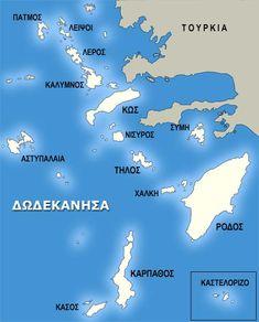 Δωδεκάνησα Old Maps, School Themes, Child Love, Greece Travel, Archaeology, Geography, Discovery, Back To School, Children