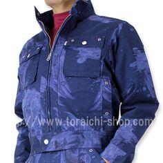 Toraichi 6613-554 Japanese Riders Jacket