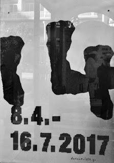 Η ΚΟΚΚΙNΙΑ ΜΑΣ: Documenta 14. Κυριακή 9 Απρίλη 5μμ. στο Μουσείο Μά...