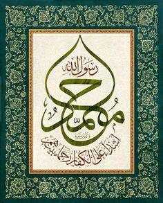 .● محمد رسول الله و الذين معه أشداء على الكفار رحماء بينهم ●