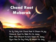 Chaand Raat Mubarak Shayari In Hindi SMS With Pictures | SMS Wishes Poetry