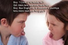 Punjabi funny Sms Collection 2013