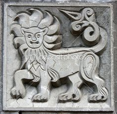 Old bas-relief of fairytale lion — Stock Photo #5763623