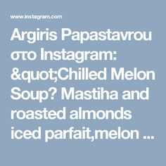 "Argiris Papastavrou στο Instagram: ""Chilled Melon Soup🆕 Mastiha and roasted almonds iced parfait,melon honeydew and soumada drink chilled soup,melon charentais jam"""