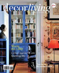 Rivista internazionale di interior design sulle tendenze nello stile classico