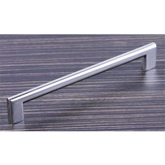 Elegant Brushed Nickel Bar Pulls