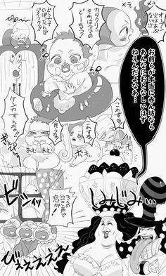 One Piece Funny, One Piece Comic, One Piece Ship, One Piece Fanart, One Piece Manga, Manga Anime, Anime Art, Big Mom Pirates, One Peace