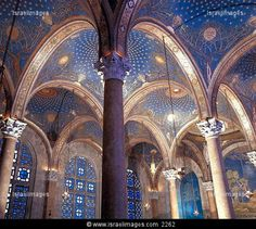 Ceiling Of The Church Of The All Nations Near Gethsemane In Jerusalem, Israel