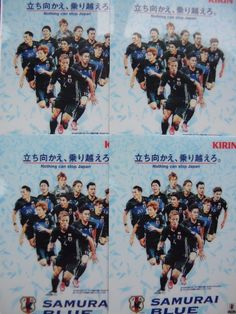 2e44684fcb7 Japan Nation Clear File Set of 4 Samulai Blue Football Fifa World Cup Kirin   Japan